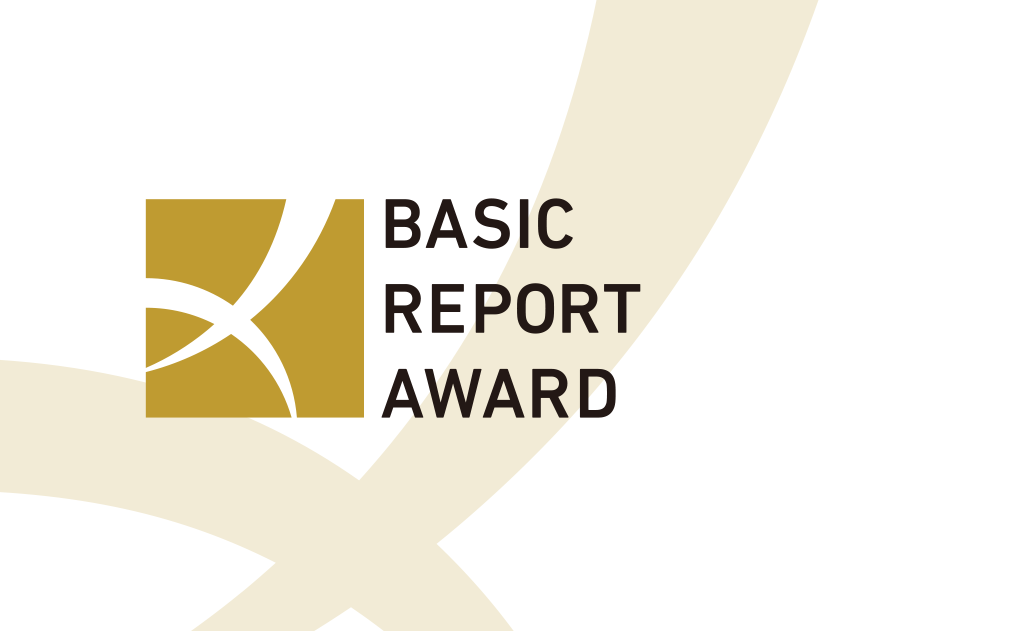 Announcement of the 3rd Basic Report Award Results